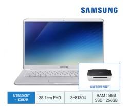 S'아카데미 프린트 패키지★[삼성전자] 삼성 노트북 9 Always NT530X5T-K382B