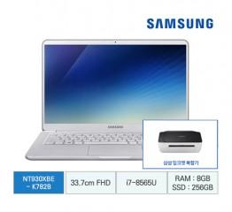 S'아카데미 프린트 패키지★[삼성전자] 삼성 노트북 9 Always NT930XBE-K782P
