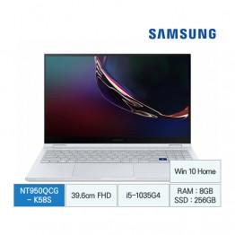 [배송지연][Galaxy ACADEMY][삼성전자] 삼성 갤럭시 북 플렉스 Flex NT950QCG-K58S