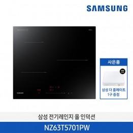 [삼성전자] 삼성 전기레인지 올 인덕션 NZ63T5701PW