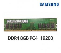 [삼성전자] 삼성 DDR4 8GB PC4-19200