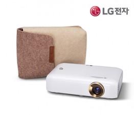 [LG전자] 미니빔TV 프로젝터 PH550 550안시