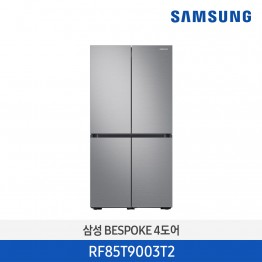 [삼성전자] 삼성 BESPOKE 비스포크 냉장고 RF85T9003T2 [용량:871L]