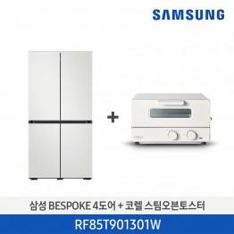 [삼성전자] 삼성 BESPOKE 비스포크 냉장고+토스터기 패키지 RF85T901301W [용량:871L]