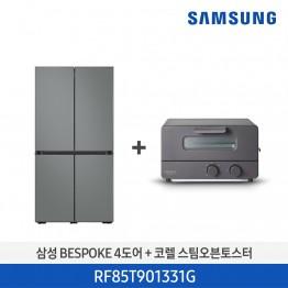 [삼성전자] 삼성 BESPOKE 비스포크 냉장고+토스터기 패키지 RF85T901331G [용량:871L]