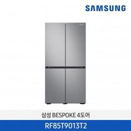[삼성전자] 삼성 BESPOKE 비스포크 냉장고 RF85T9013T2 [용량:871L]