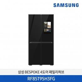 [삼성전자] 삼성 BESPOKE 비스포크 패밀리허브 양문형 냉장고 RF85T95H3FG [용량:859L]