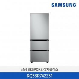 [삼성전자] 삼성 BESPOKE 키친핏 김치냉장고 RQ33R742231 [용량:313L]