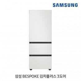 [삼성전자] 삼성 BESPOKE 키친핏 김치냉장고 RQ33R7431AP [용량:313L]