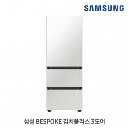 [삼성전자] 삼성 BESPOKE 키친핏 김치냉장고 RQ33R743235 [용량:313L]