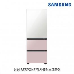 [삼성전자] 삼성 BESPOKE 키친핏 김치냉장고 RQ33R743255 [용량:313L]