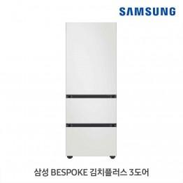 [삼성전자] 삼성 BESPOKE 키친핏 김치냉장고 RQ33R7451AP [용량:313L]