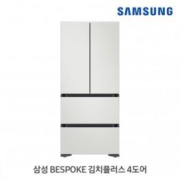 [삼성전자] 삼성 BESPOKE 프리스탠딩 김치냉장고 RQ58R9441AP [용량:584L]
