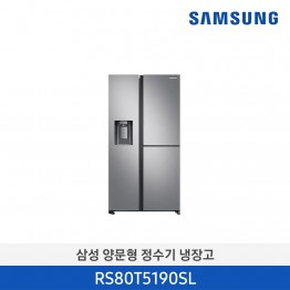 [삼성전자] 삼성 양문형 냉장고 RS80T5190SL [용량:805L]