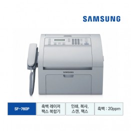 [삼성전자] 삼성 흑백 레이저 팩스 복합기 SF-760P
