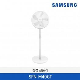 [삼성전자] 삼성 기계식 키높이 선풍기 SFN-M40GT