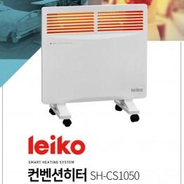 [레이코] 컨벡션 히터 SH-CS1050