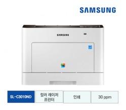 [삼성전자] 삼성 컬러 레이저프린터 SL-C3010ND