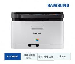 [삼성전자] 삼성 컬러레이저복합기 SL-C486W