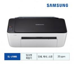 [삼성전자] 삼성 잉크젯복합기 20ppm SL-J1665