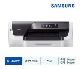 [삼성전자] 삼성 잉크젯 프린터 SL-J3525W