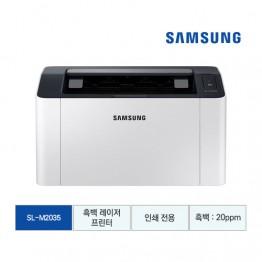 [삼성전자] 삼성 흑백 레이저프린터 SL-M2035