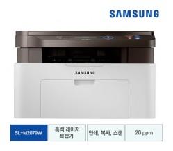 [삼성전자] 삼성 흑백 레이저복합기 20ppm SL-M2079W