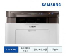 [삼성전자] 삼성 흑백 레이저복합기 SL-M2079W