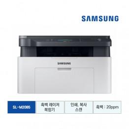 [삼성전자] 삼성 흑백 레이저복합기 SL-M2085