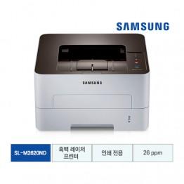 [삼성전자] 삼성 흑백레이저 프린터 SL-M2620ND