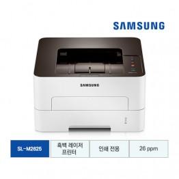 [단종예정][삼성전자] 삼성 흑백 레이저프린터 SL-M2625