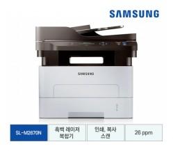 [삼성전자] 삼성 흑백 레이저복합기 26ppm SL-M2670N