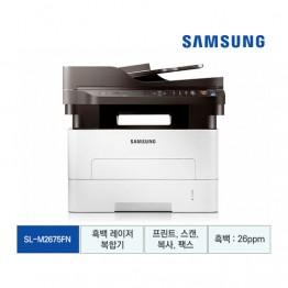 [삼성전자] 흑백 레이저 복합기 SL-M2675FN