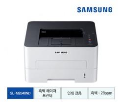 [삼성전자] 삼성 흑백 레이저프린터 SL-M2840ND