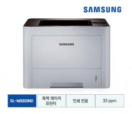 [삼성전자] 삼성 흑백레이저 프린터 SL-M3320ND