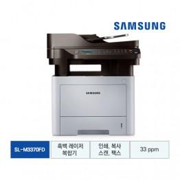 [삼성전자] 삼성 흑백 레이저복합기 SL-M3370FD