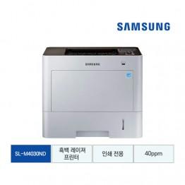 [삼성전자] 삼성 흑백 레이저프린터 40ppm SL-M4030ND