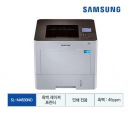 [삼성전자] 삼성 흑백 레이저 프린터 45ppm SL-M4530ND