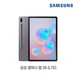 [삼성전자] 삼성 갤럭시 탭 S6 SM-T865NZADKOO