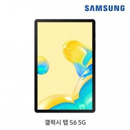 [일시판매중단][삼성전자] 삼성 갤럭시 탭 S6 5G 자급제 SM-T866NZADKOO