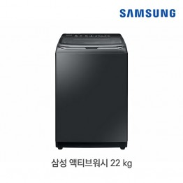 [삼성전자] 삼성 액티브워시 세탁기 WA22T7870KV [용량:22Kg]