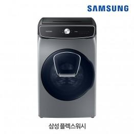 [삼성전자] 삼성 플렉스워시 WV24R9980KP [용량:21kg+3.5kg]