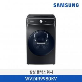 [삼성전자] 삼성 플렉스워시 WV24R9980KV [용량:21kg+3.5kg]
