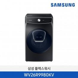 [삼성전자] 삼성 플렉스워시 WV26R9980KV [용량:23kg+3.5kg]
