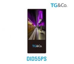 [TG&CO] 홍보용 실내형 스탠드 55인치 키오스크 DID 55PS + 운영S/W 포함 [주문생산]