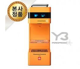 [illy] 일리 Francis Y3 캡슐커피머신 [Orange]