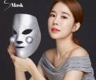 [우르비타] 유인나 LED 마스크 (S Mask) - 일반형