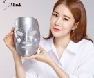 [우르비타] 유인나 LED 마스크 (S Mask) - 스마트형