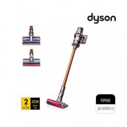 [dyson] 다이슨 무선청소기 V10 카본파이버 프로