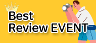 ② Best Review EVENT